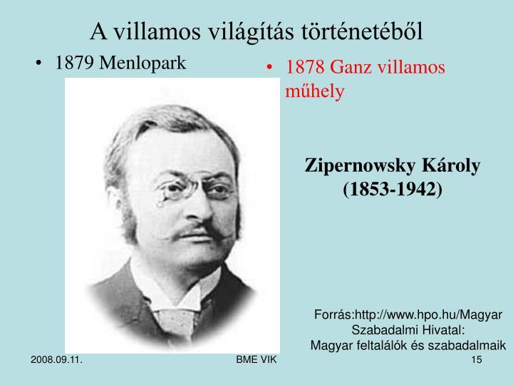 1879 Menlopark
