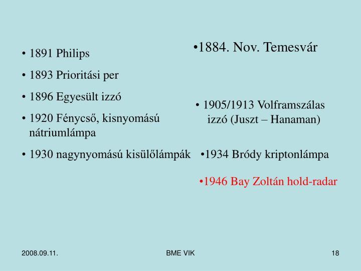 1891 Philips