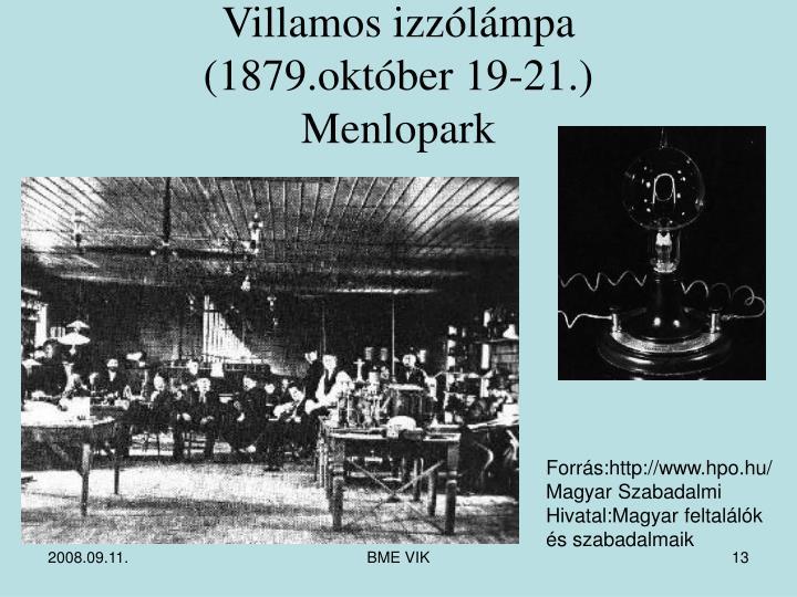 Villamos izzólámpa