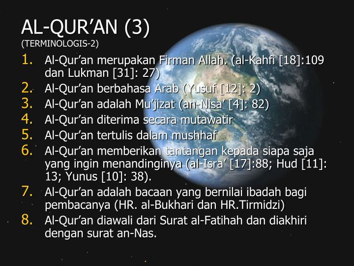 AL-QUR'AN (3)