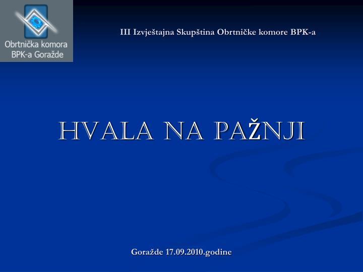 III Izvještajna Skupština Obrtničke komore BPK-a