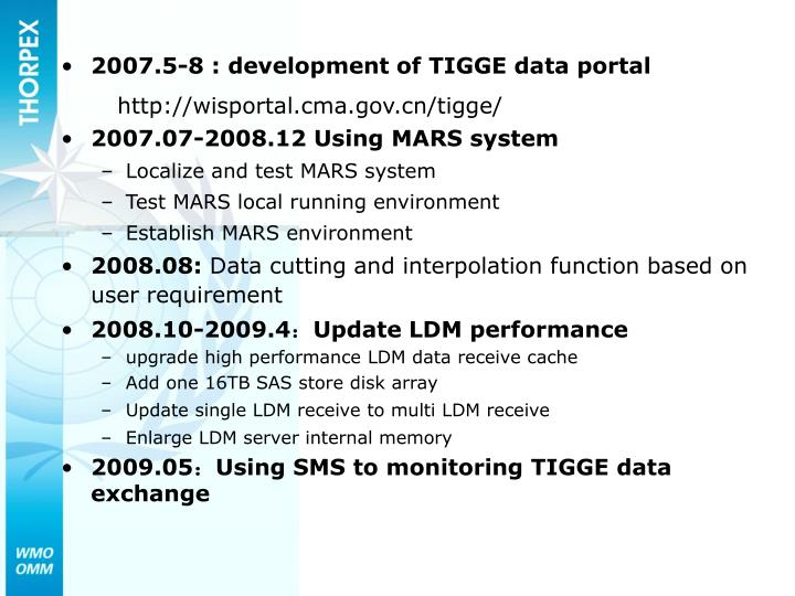 2007.5-8 : development of TIGGE data portal
