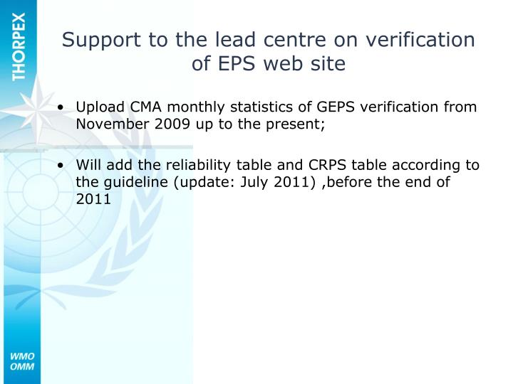 Support to the lead centre on verification of EPS web site