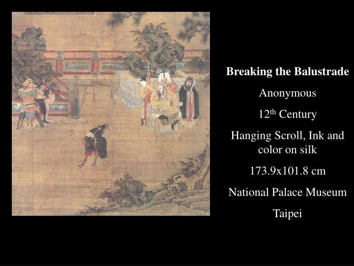 Breaking the Balustrade