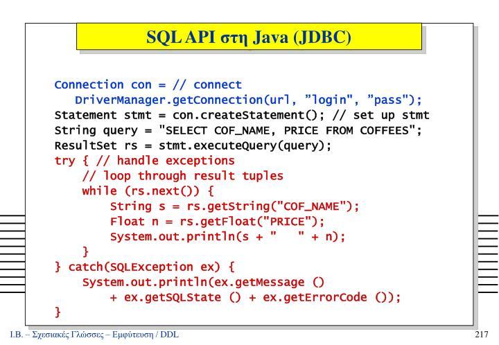 SQL API