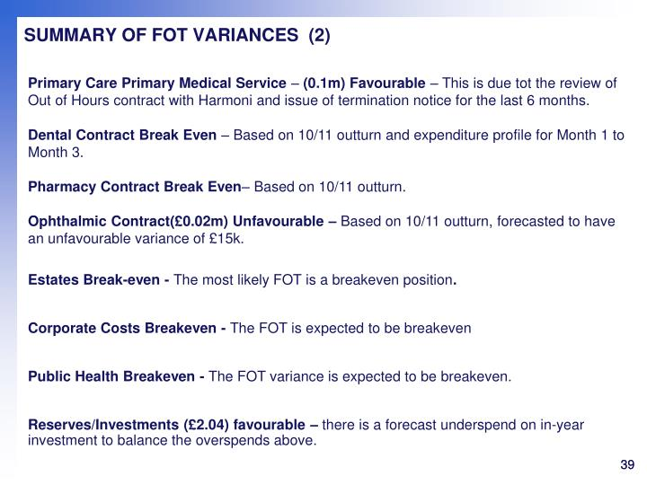 SUMMARY OF FOT VARIANCES  (2)