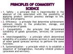 principles of commodity science