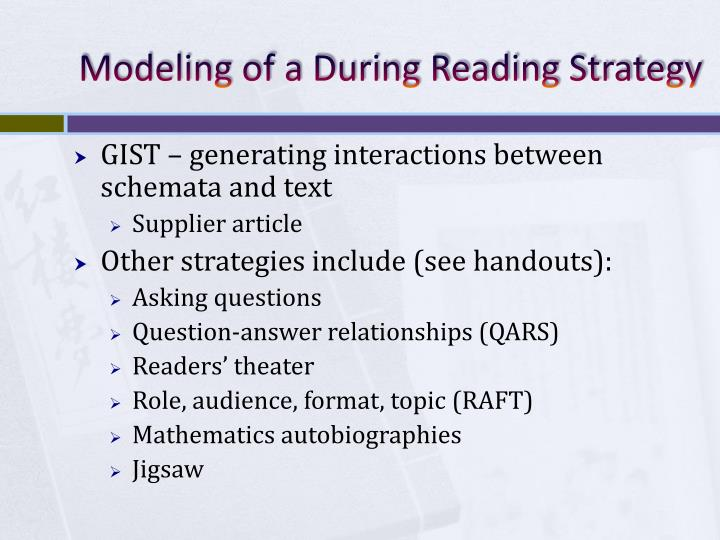 Modeling of a During Reading Strategy
