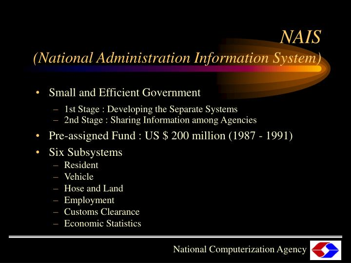 National Computerization Agency
