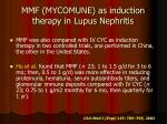 mmf mycomune as induction therapy in lupus nephritis