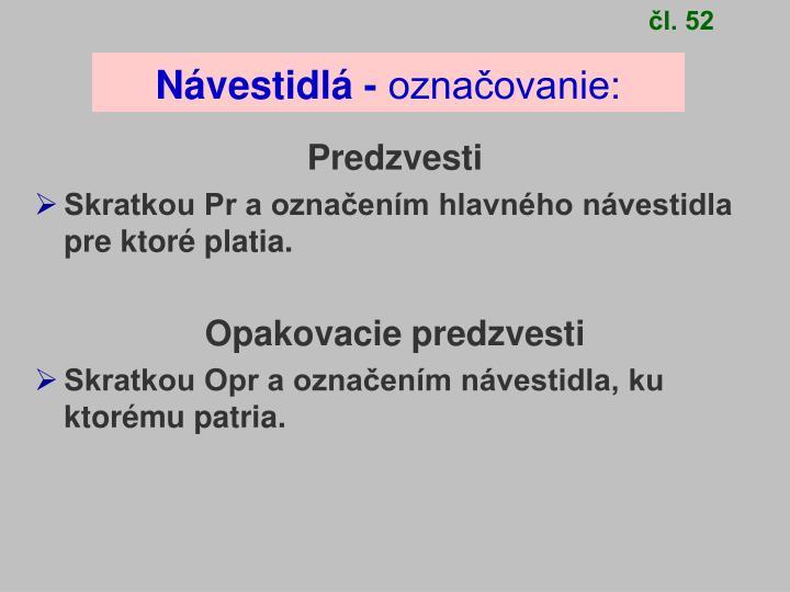 čl. 52