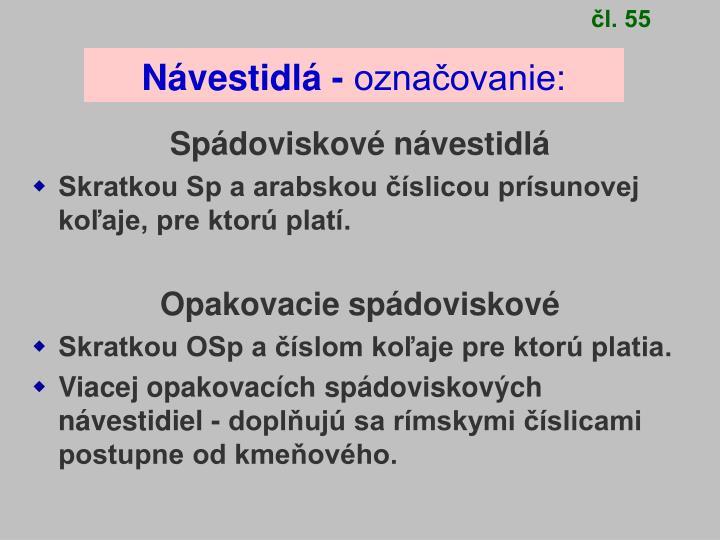 čl. 55