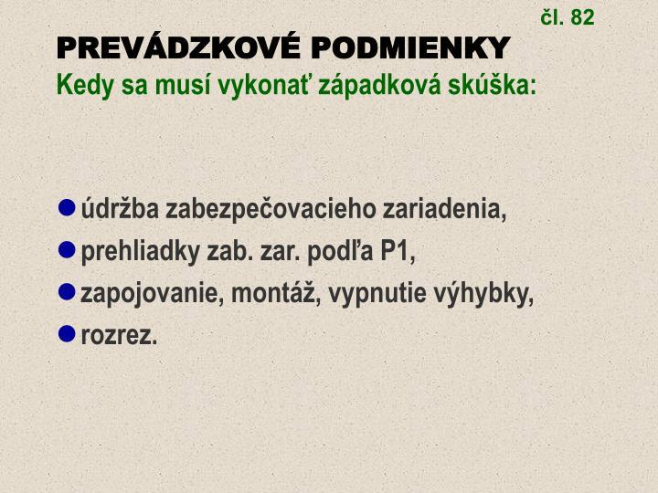 čl. 82