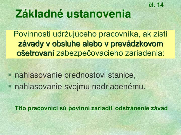 čl. 14