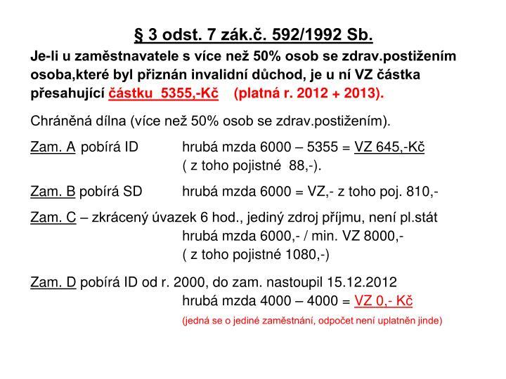 § 3 odst. 7 zák.č. 592/1992 Sb.