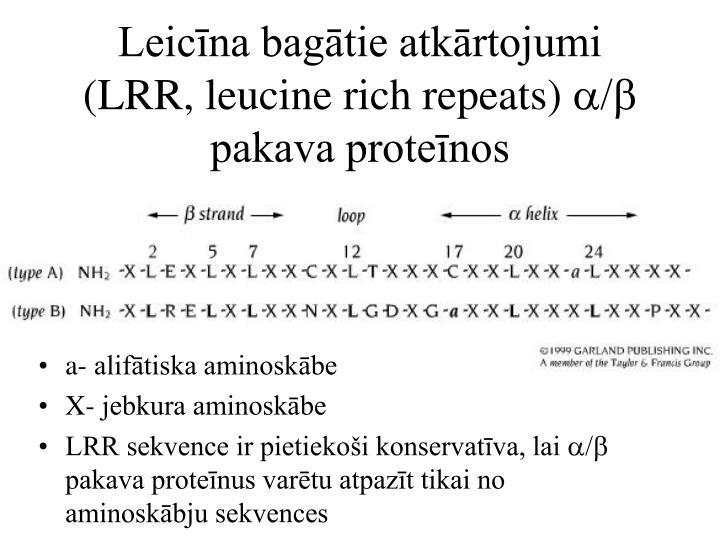 Leicīna bagātie atkārtojumi (LRR, leucine rich repeats)