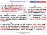 le principali disposizioni del t u il contratto nazionale