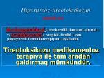hipertireoz tireotoksikozun