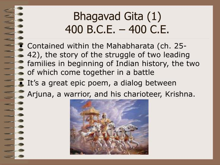 Bhagavad Gita (1)
