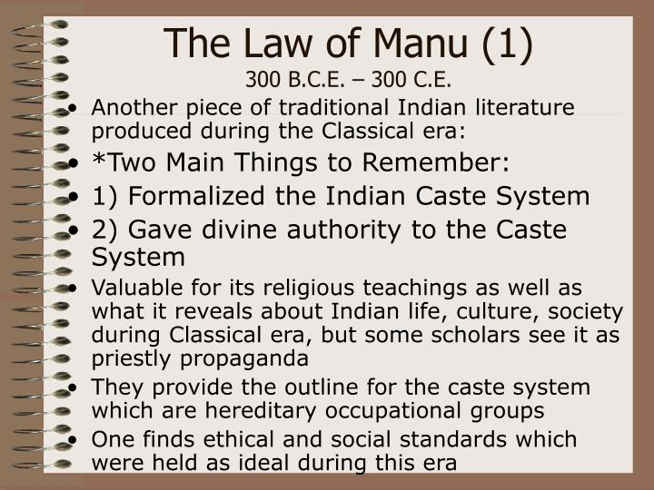 The Law of Manu (1)