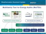 multifamily tool for energy audits multea