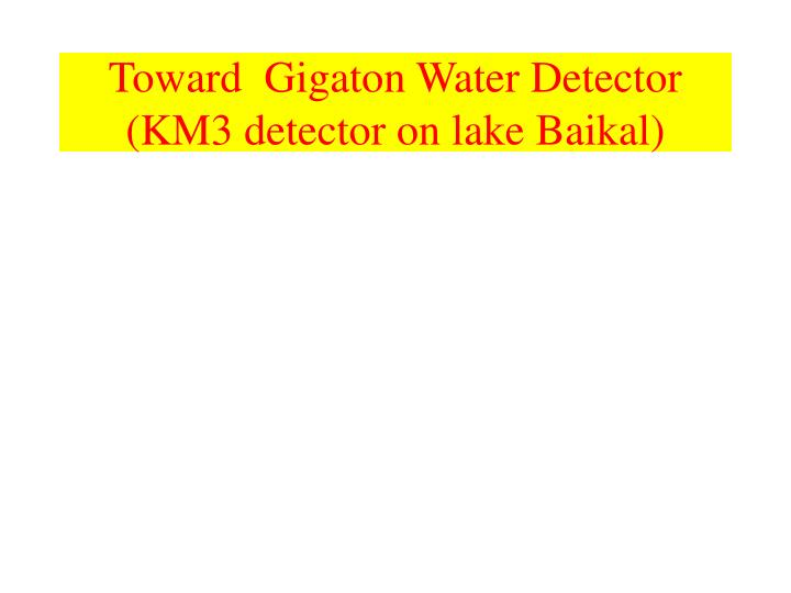Toward  Gigaton Water Detector