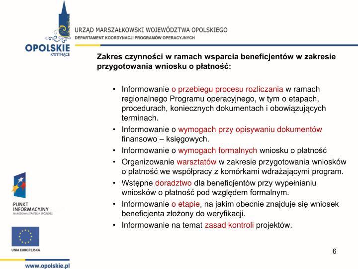 Zakres czynności w ramach wsparcia beneficjentów w zakresie przygotowania wniosku o płatność: