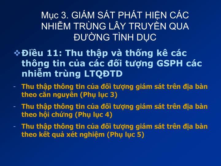 Mục 3. GIÁM SÁT PHÁT HIỆN CÁC NHIỄM TRÙNG LÂY TRUYỀN QUA Đ