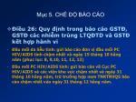 m c 5 ch b o c o13