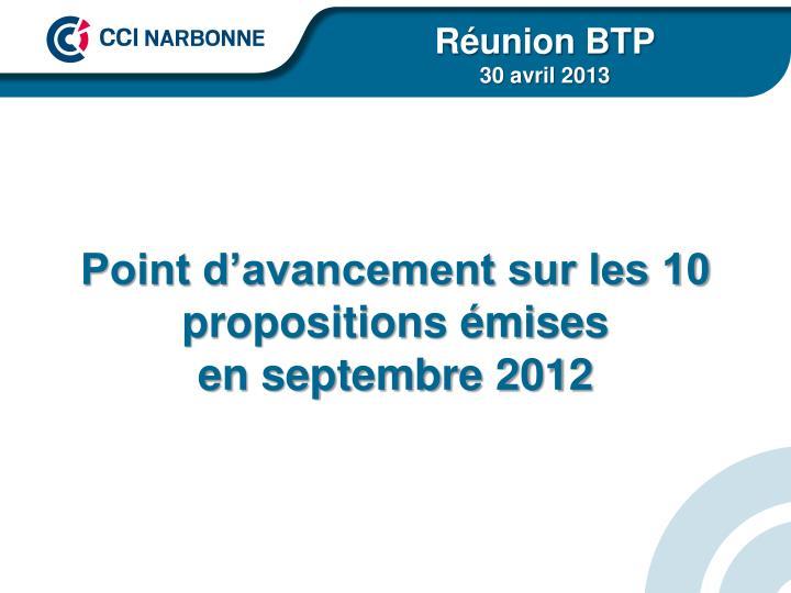 Réunion BTP