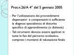 prot n 26 a 4 del 5 gennaio 2005