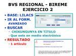 bvs regional bireme ejercicio 21