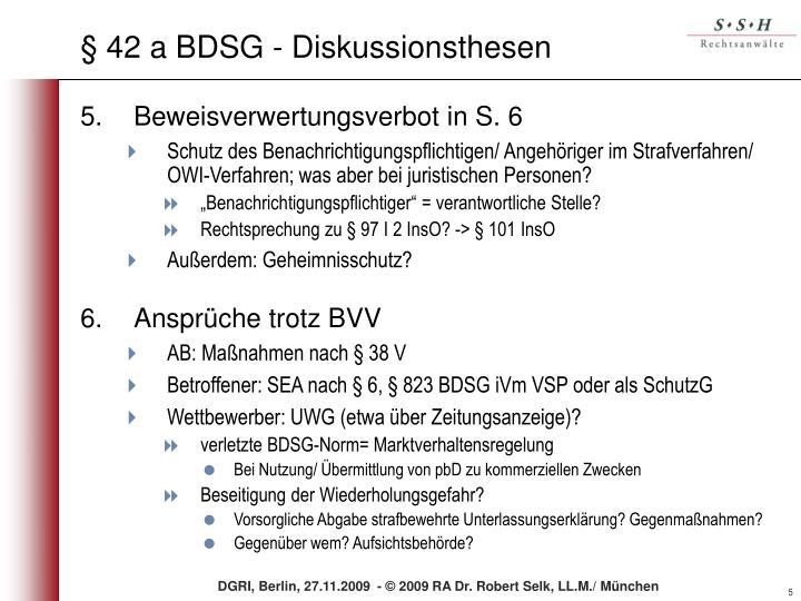 § 42 a BDSG - Diskussionsthesen