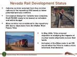 nevada rail development status