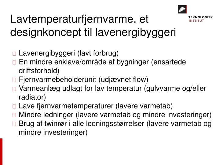Lavtemperaturfjernvarme, et designkoncept til lavenergibyggeri