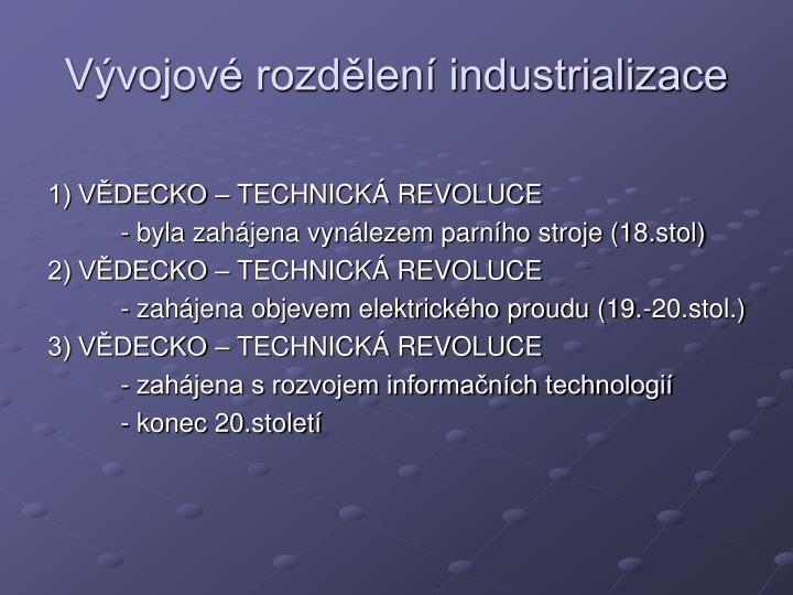Vývojové rozdělení industrializace