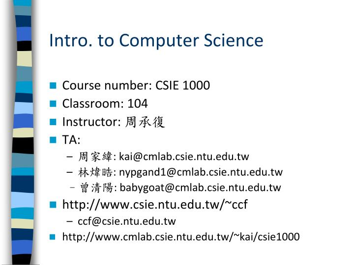 Intro to computer science
