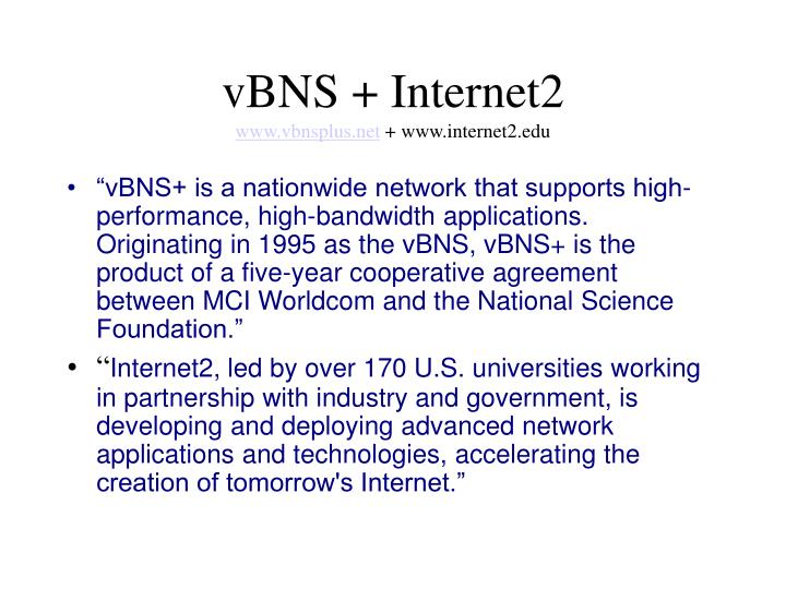 vBNS + Internet2