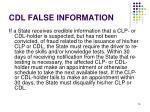 cdl false information2