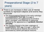 preoperational stage 2 to 7 years