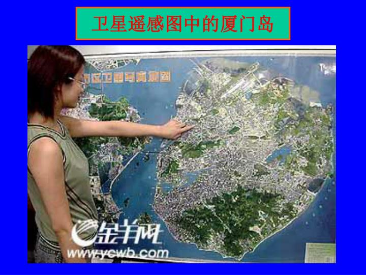卫星遥感图中的厦门岛