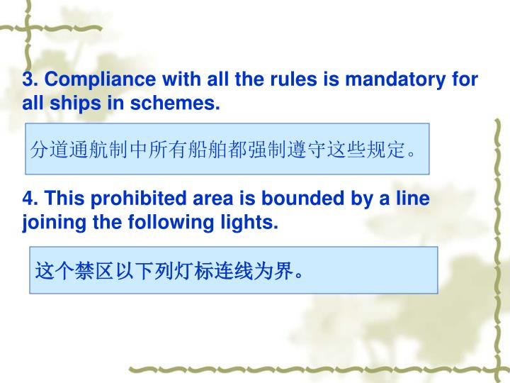 3. Compliance with all the rules is mandatory for all ships in schemes.