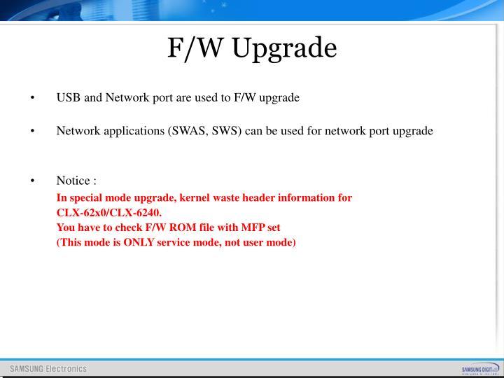 F/W Upgrade