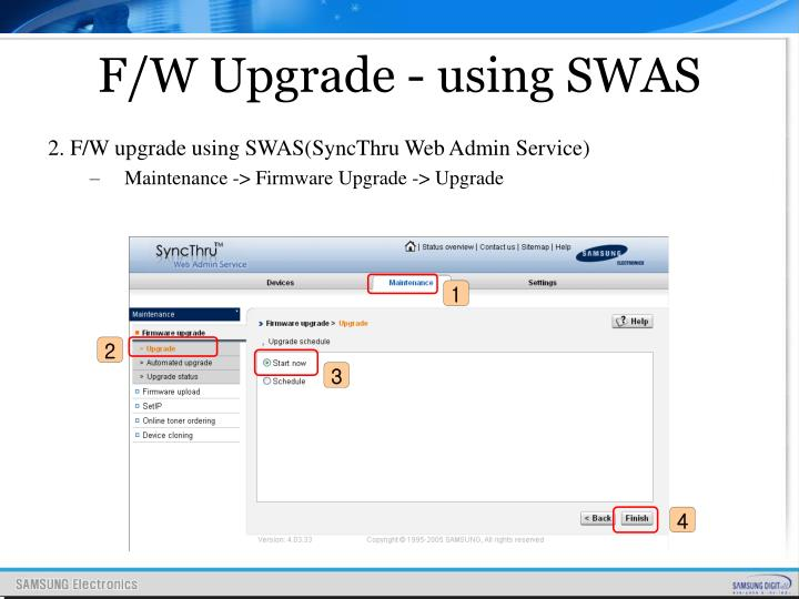 F/W Upgrade - using SWAS