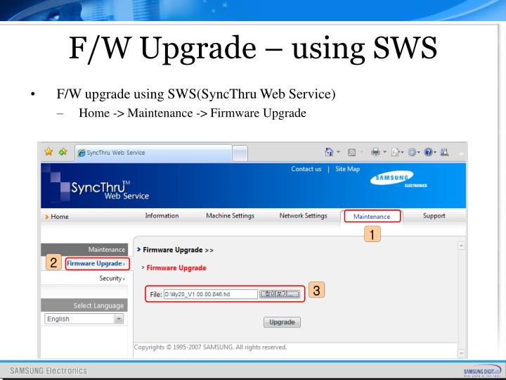 F/W Upgrade – using SWS