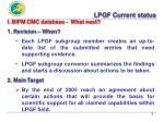lpgf current status1