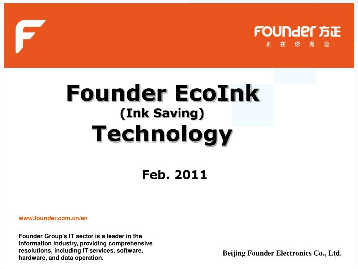 Founder ecoink ink saving technology