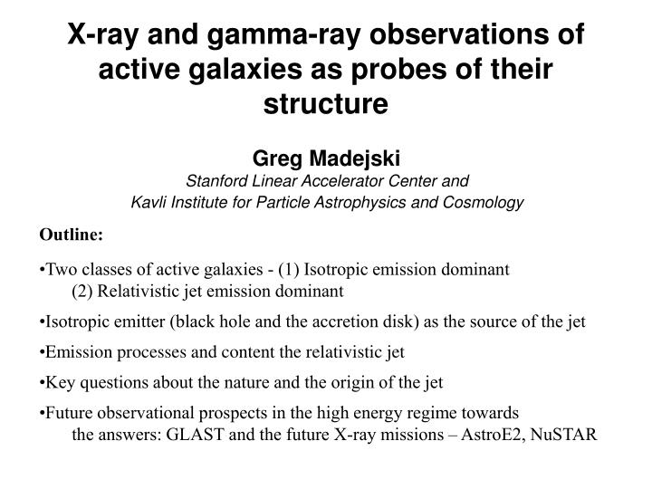 X ray and gamma ray observations of active galaxies as probes of their structure