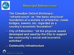 municipal infrastructure