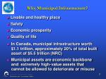 why municipal infrastructure